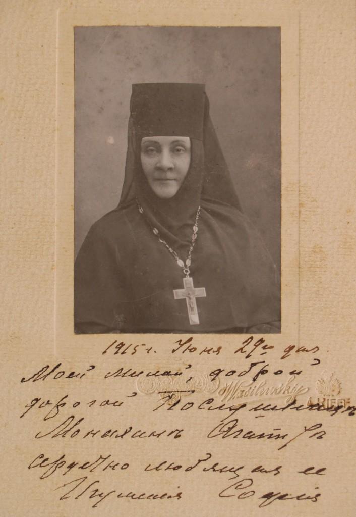 Преподобноисповедница София (Гринева). Фото из личного архива
