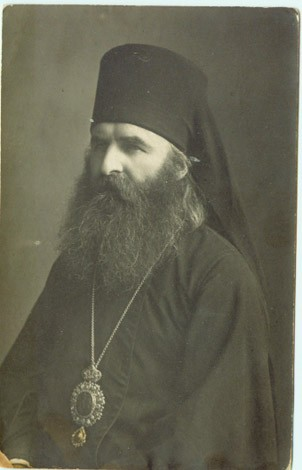 Священномученик Дамаскин (Цедрик), епископ Глуховский